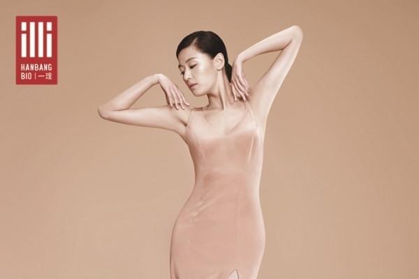 Illi reveals beautiful photo of Jun Ji-hyun