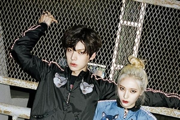 Krystal and Ahn Jae-hyun pose as couple at photo shoot