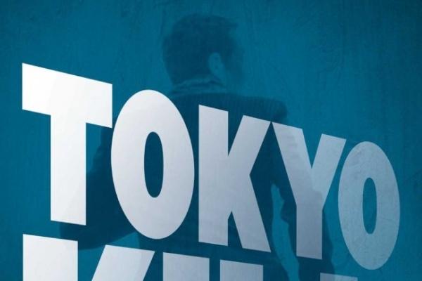 Novel with vivid sense of Japan