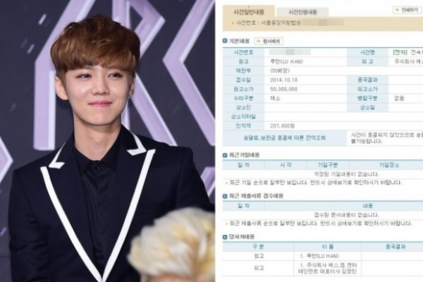 EXO Luhan sues SM to end exclusive contract