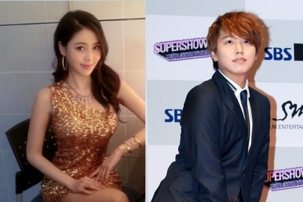 Super Junior's Sungmin to tie knot with actress