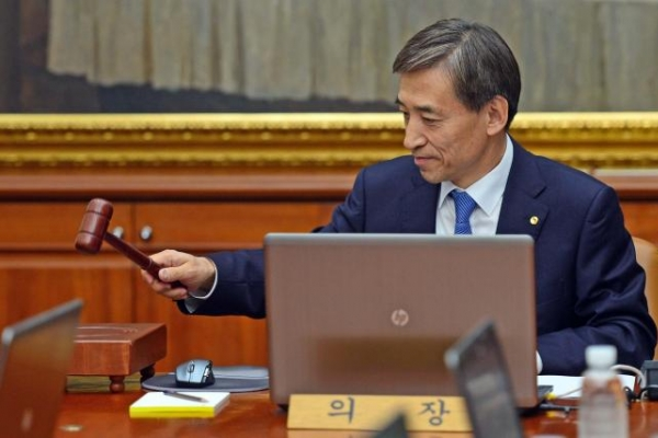 Bank of Korea cuts key rate to 4-year low to bolster demand