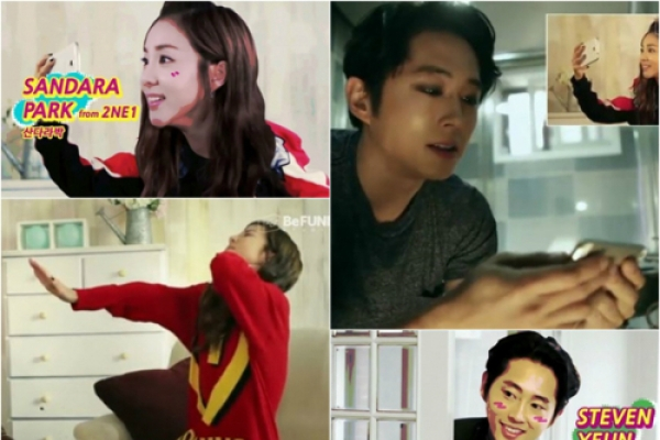 Sandara Park, Steven Yeun's video gets million hits
