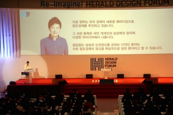 The photo gallery of Herald Design Forum 2014