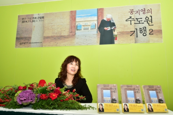Gong shares journey of faith
