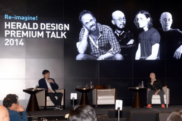 [Design Forum] Innovators discuss bridging gap between business and design