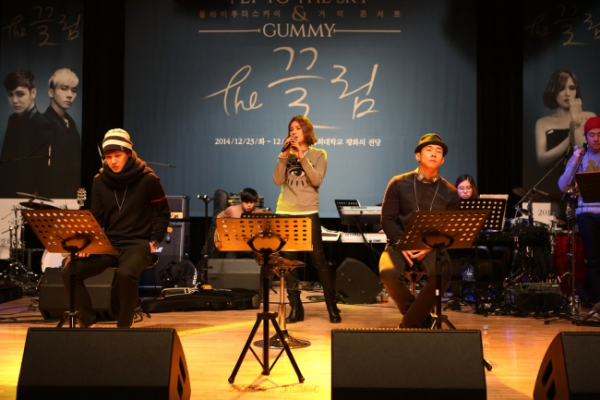 Fly to the Sky, Gummy unite for collaboration concerts