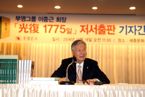 Booyoung chairman publishes history book