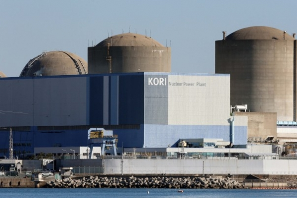 3 workers killed by toxic gas at reactor site