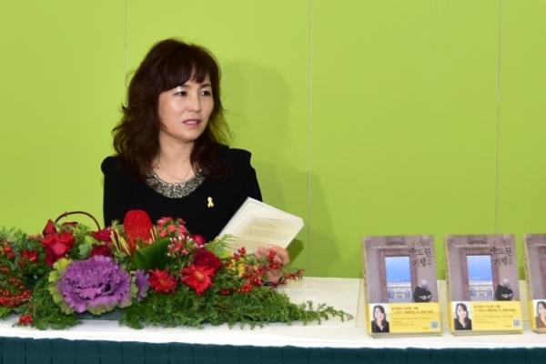 Novelist Gong Ji-young accuses netizens of libel