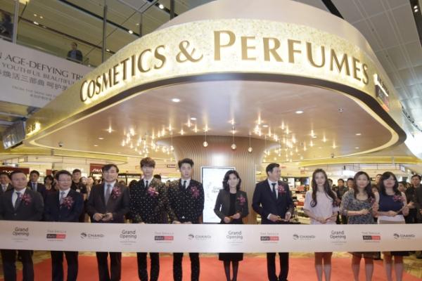 Shilla Duty Free opens in Singapore