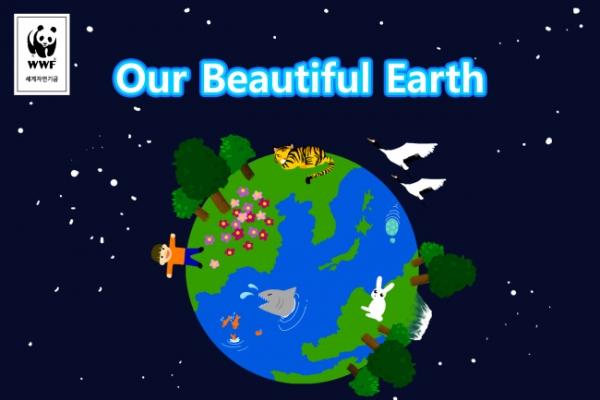WWF-Korea publishes children's book on environment