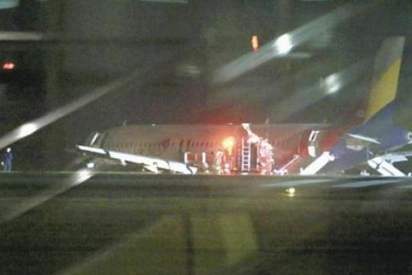 Korean passenger jet veers off runway at Hiroshima