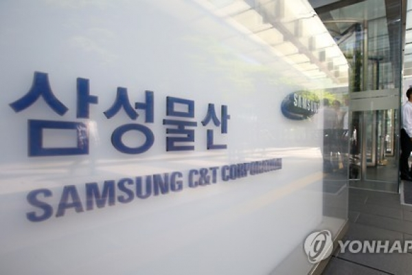 ISS opposes controversial Samsung merger