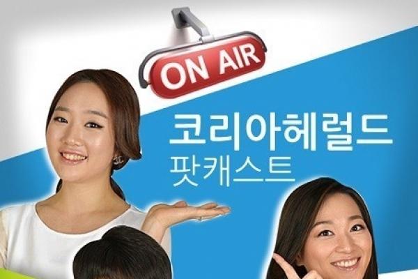 [팟캐스트](110) 남북 이산가족 상봉 합의 외 1건
