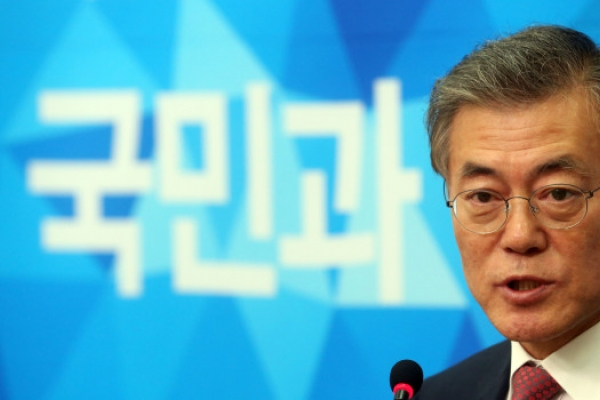 Moon-Ahn rivalry laid bare by reform spat