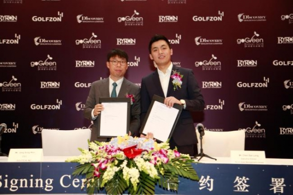 Golfzon spurs simulation golf business in China