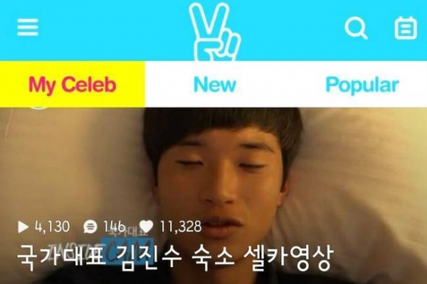 V app invites global stars, beauty gurus