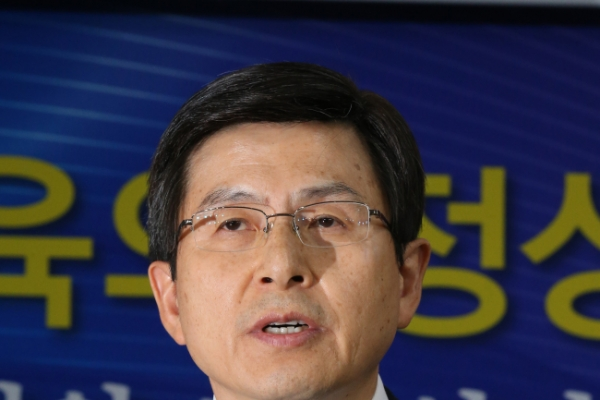 Korea confirms state textbook plan, says private publication failed