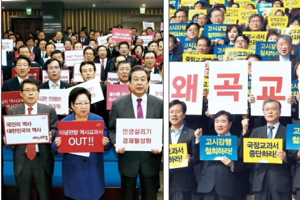 Korea confirms state textbook plan