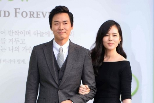 Han Ga-in five months pregnant
