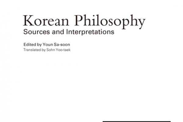 Comprehensive textbook on Korean philosophy