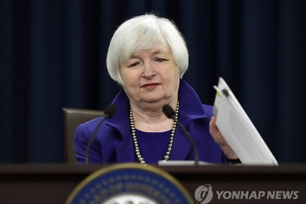 U.S. Fed raises key rates for first time in 9 years