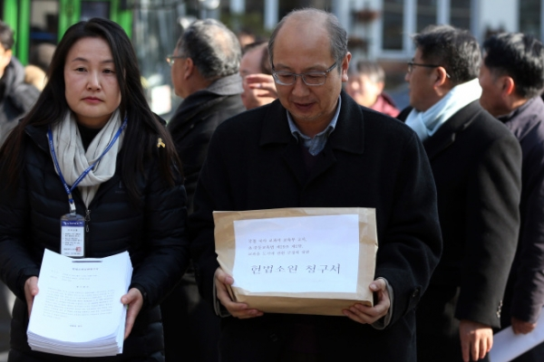 Textbook row taken to Constitutional Court