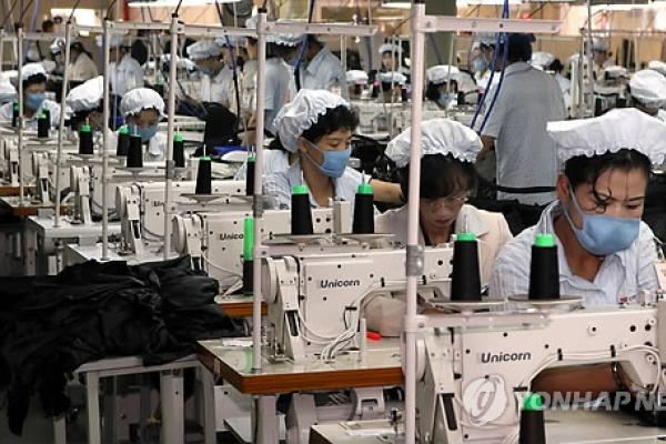 Inter-Korean trade hits record high in 2015 despite shaky ties