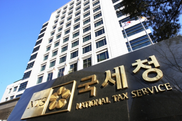State tax agency launches probe on 30 offshore tax evasion cases