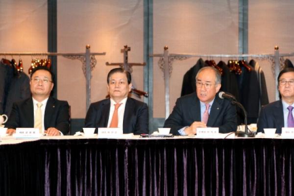 Korea Eximbank sets aside W75tr for loans, guarantees