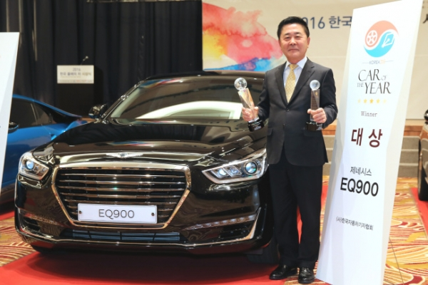 [Photo News] Car of the Year