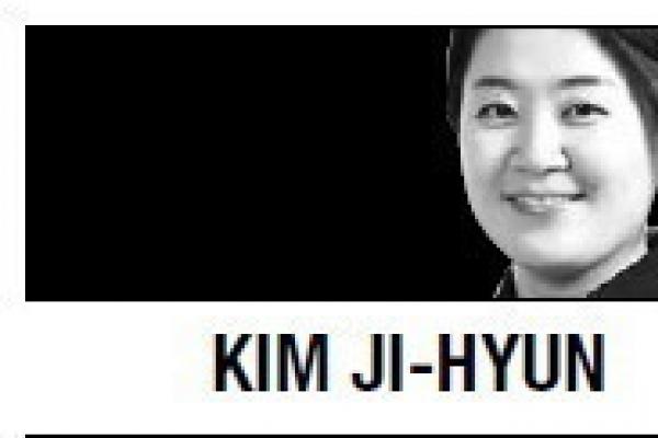 [Kim Ji-hyun] 'Geunhyenomics,' or the lack thereof