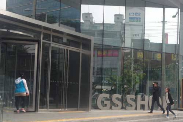 GS Home Shopping says hedge fund's dividend demand 'excessive'