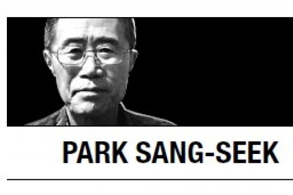 [Park Sang-seek]  Greatest internal threats to Korean society