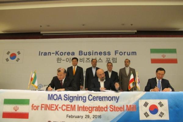 Korean businesses hasten entry into Iranian market