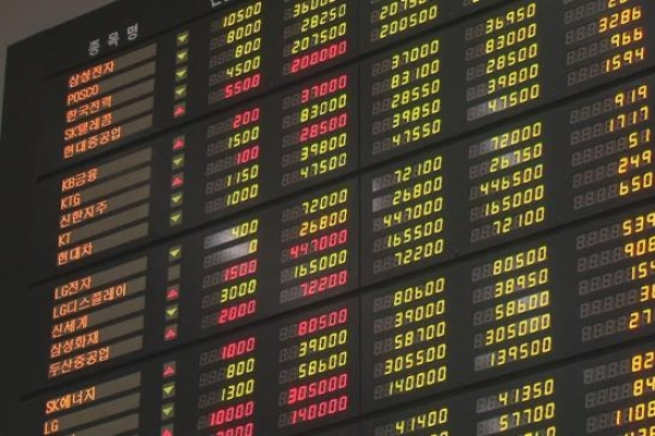Korean shares expected to rebound this week