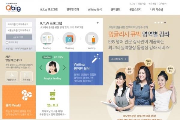 Herald Edu launches English study service