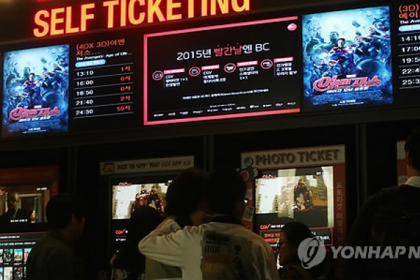CJ CGV's credit outlook 'negative' over deal to buy Turkey's cinema chain