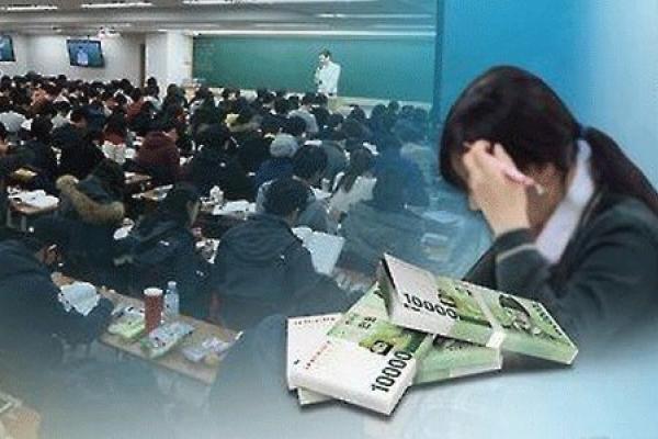 Gangnam academies caught running illegal classes