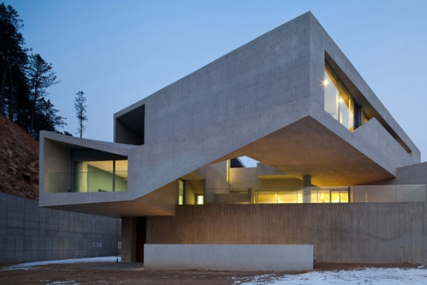 Celebrity couple's house wins in World Architecture Awards