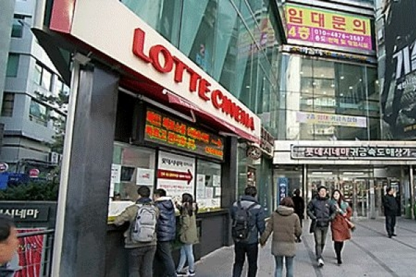 Lotte Cinema to charge new rates