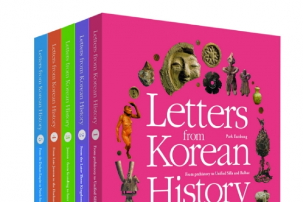 Children's book on Korean history published in English