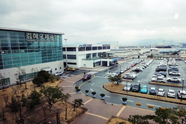 Seoul opts to expand Gimhae airport