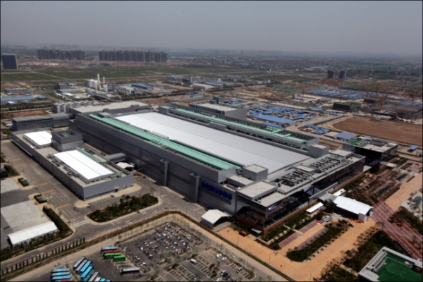 Samsung Electronics Xian factory restored after power outage