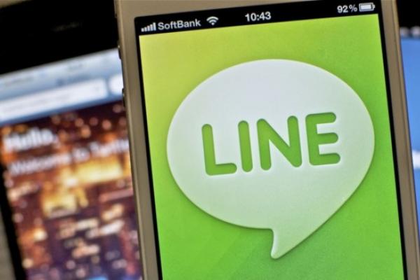 LINE raises IPO price band to 2,900-3,300 yen