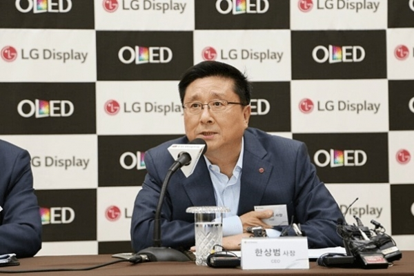 LG Display to benefit from Samsung Display's shutdown of LCD lines