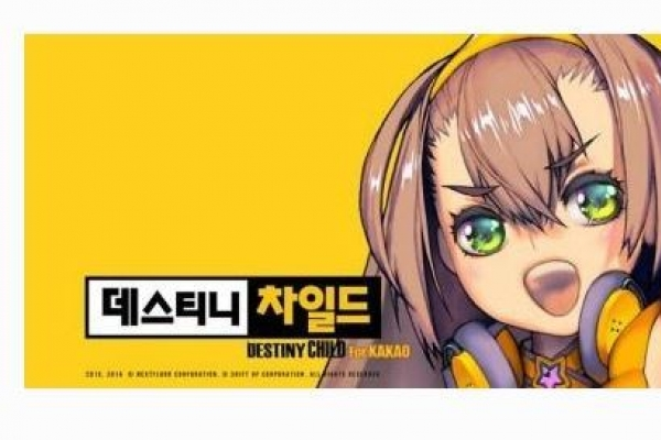 Kakao, K Cube Venture to invest W30b in emerging game start-up