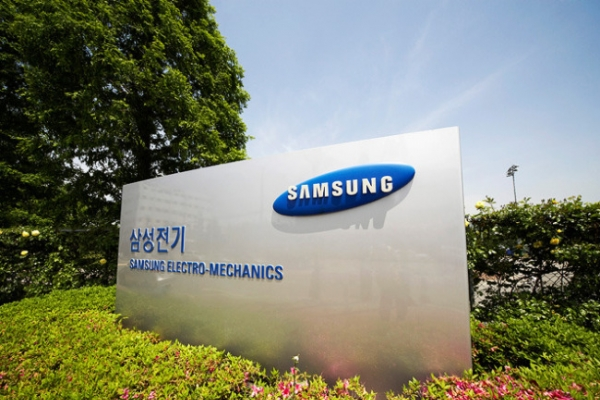 Samsung Electro-Mechanics to invest W263b in chip technology