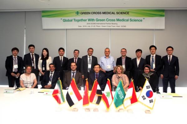 [Photo News] Global International Partner Meeting